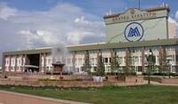 Дворец культуры металлургов им. С. Орджоникидзе