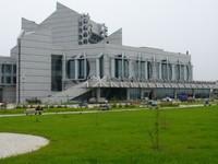Общественно-культурный центр Благовещенска