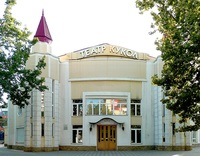 Дагестанский государственный театр Кукол г. Махачкала