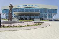 Дворец спорта им. Али Алиева г. Каспийск