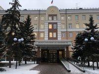 Конференц-зал Девятого арбитражного апелляционного суда