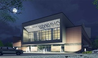 Центр культуры и искусств «Щукино» по адресу: ул. Маршала Малиновского, вл. 7